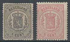 The Netherlands 1869 - National coat of arms - NVPH 14 + 16.