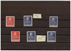 Somalia, 1925-26 - King's Jubilee - Perforation 11 and 13 1/2.