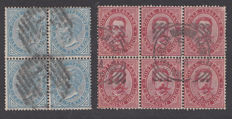 Kingdom of Italy, 1877, 1896 – Two cancelled blocks and cancelled on envelope.