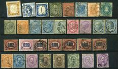 Kingdom of Italy - Interesting lot of used stamps