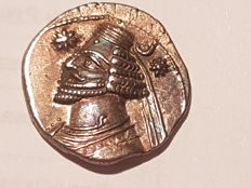 Ancient Greece – Parthia. Drachma coin depicting  Orodes II (57-38 BC).