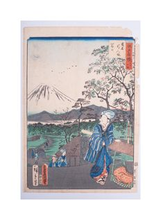 Original woodblock print by Utagawa Kunisada (1786–1864) and Hiroshige II (1826–1869) - Japan - ca. 1864