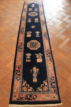 Magnificent antique Chinese Art Deco oriental carpet - runner - circa 1930 - made in China - 70 x 340 cm - Beijing