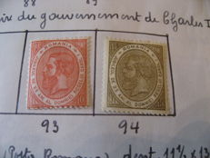 Romania 1872-1970 - Almost complete collection.