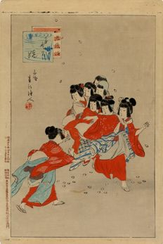 Print by Miyagawa Shuntei (1873-1914) - Children's Games - Japan - 1896.