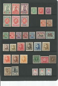 Belgium 1914/1952 - Selection of stamps and sets
