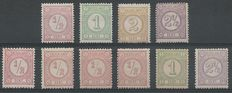 The Netherlands 1876/1894 - Number Printed Material Stamps