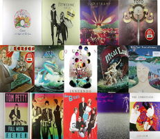 Classic//Electronic/Folk/Funk Rock Collection of  14 LP Albums in 15 LP