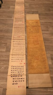 Calligraphy, print reproduction - China - late 20th century