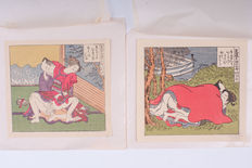 Set of 2 Shunga Woodblock Prints - Japan - late 20th century