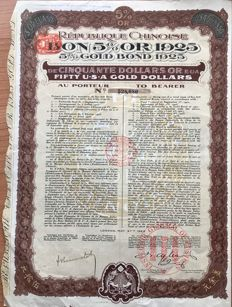Chinese bond of 1925