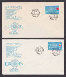 Croatia, government in exile 1960 – Theme CEPT – Dallay 1 and 1U on FDC