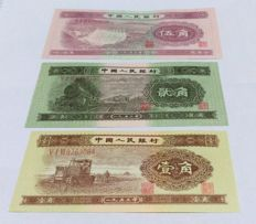 China - 1, 2 and 5 Jiao 1953 - Pick 863, 864 and 865