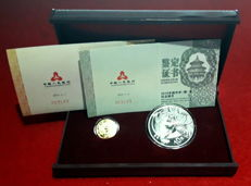 China 2016 - 3.110 grams of 99.99 gold + 31.104 g of 99.99 silver - 50 Yuan + 10 Yuan - Certificates - Luxury case - PROOF