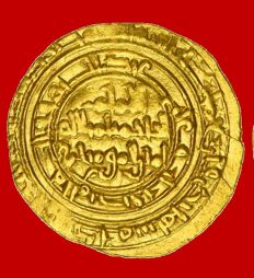 Ancient East - Fatimitas. Al Hakim,  gold dinar (4,18 grs. 29 mm.) from Al Mahdiya mint, year 401 hegira (A.D. 1004). High quality!!. Rare.