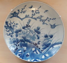 Large Arita dish – Japan – 19th century