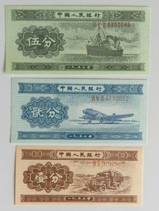 China - 1, 2 and 5 Fen 1953 - Pick 860a, 861a and 862a