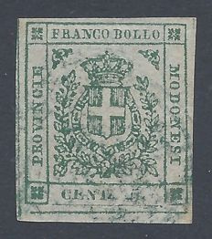 Modena, 1859, House of Savoy coat of arms, 5 Cent, dark green - Sassone no. 12b
