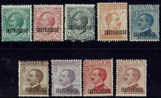Italian Colonies, 1922 – Castelrosso – Italian stamps with overprint – complete series (1–9)