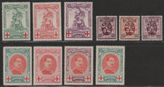 Belgium 1914 - Red Cross and Heraldic lion - COB 126/128, 132/134, 132A and 375/376
