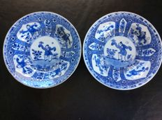 Two blue/white plates - China - late 18th/early 19th century