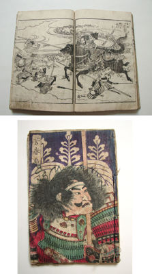 Two Original woodblock print books about Samurai history - Japan - 1860 and 1867