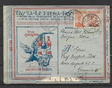 2 – Italy, 1924 – Postal Envelopes – Mailed envelope with stamp no. 7 and complementary
