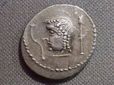South Arabia - Himyarites. 1st Century BC. AR Light Denarius