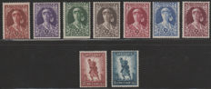 Belgium 1931/1932 - TBC and Infantery - COB 326/332 and 351/352