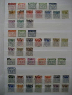 The Netherlands, selection of syncopated perforation, postage, telegraph and official stamps.