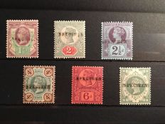 Great Britain - A selection of anniversary stamps with specimen overprints
