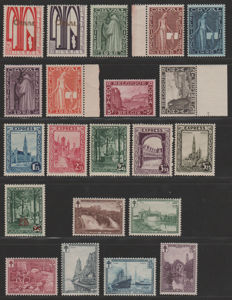 Belgium 1928-29 - Orval Abbey, Express mail stamps, COB 258/266, 292 C/H and 293/298
