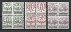 Kingdom of Italy 1924 – Parastatal Bodies – National Association of Amputees and War Wounded -  5, 10, 50 cents in block of four.