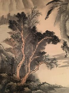 Chinese painted roll, mountain landscape, Chinese writing - China -  second half 1900s