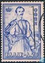 Postage Stamps - Greece - Greek kings and queens