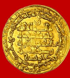 Ancient East - Buyidas. Baha Al- Dawla Abu Nasr gold dinar (4,32 grs. 29 mm.) from Suq Al- Ahwaz mint, year 398 hegira (A.D. 1001). High quality!!