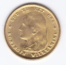 The Netherlands – Restrike 10 guilders 1897 – gold