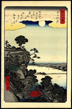 Woodcut by Utagawa Hiroshige (1797-1858) - series: Eight Views of Ômi – Autumn Moon at Ishiyama (reprint) – Japan – late 19th century.