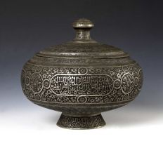 Large Islamic tin bowl with lid, Arabic calligraphy text in the cartouches - Persia - 19th century (Qajar period)