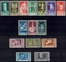 Kingdom of Italy, 1911–1937 – Seven complete series from the period
