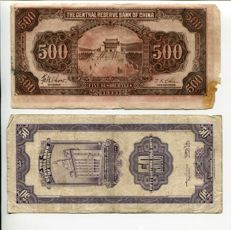 China - 40 banknotes of China