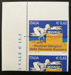 Italy - 2005 - Olympic Festival of the European Youth 8th Edition - Indentation visibly off-centre to the right corner of the sheet.