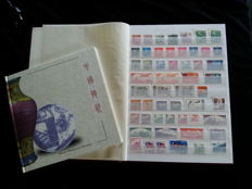 China 1878/2002 - collection in two albums and 62 postcards and letters.