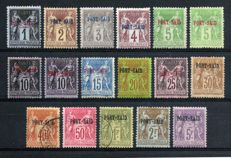 Port Saïd – Former French colonies, Egypt 1899 – Complete series – Yvert no. 1/18