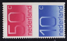 The Netherlands 1982 – Combination of 50 + 10 cents from PB28a, variation with missing centre perforation