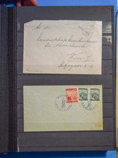 Austria - Collection of postal items, special covers and miscellaneous items