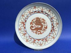 Porcelain platter with dragon - China - around 1900.