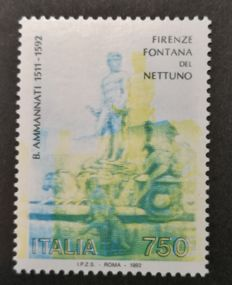 Italy - 1992 - Italian Artistic and Cultural Heritage series - Variant of the print without the colours red and yellow - Off-centre to the right