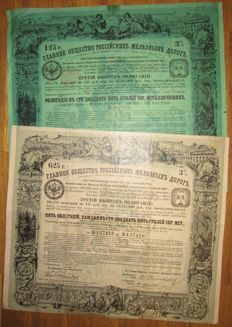 Russia - Grand Russian Railway Company - DECO Obligation 125/625 Roubles St. Petersburg 1880/1881 - Lot of 2