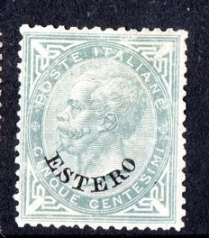 Italy, 1874 – General Issues – grey-green 5 cent stamp with Estero overprint, Sass n. 3